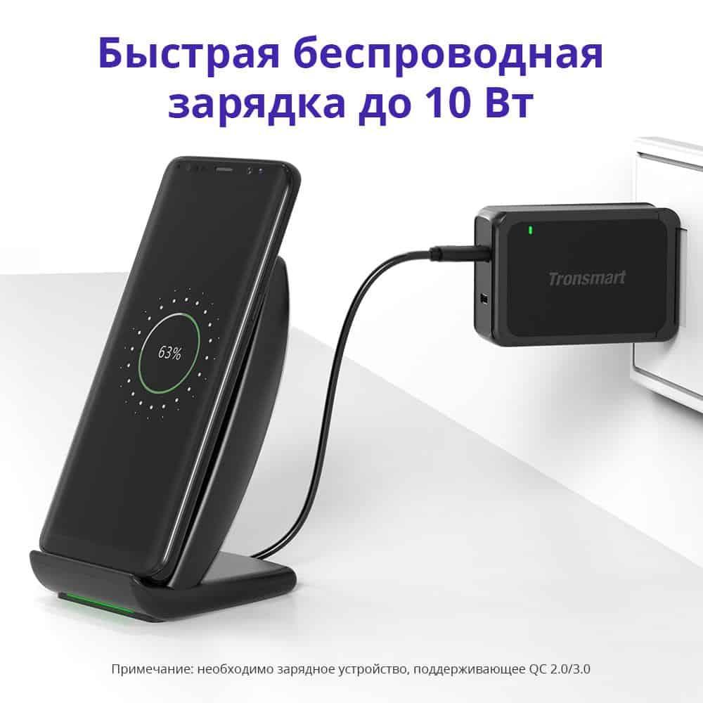 Внешний аккумулятор Tronsmart WP01 Tronsmart