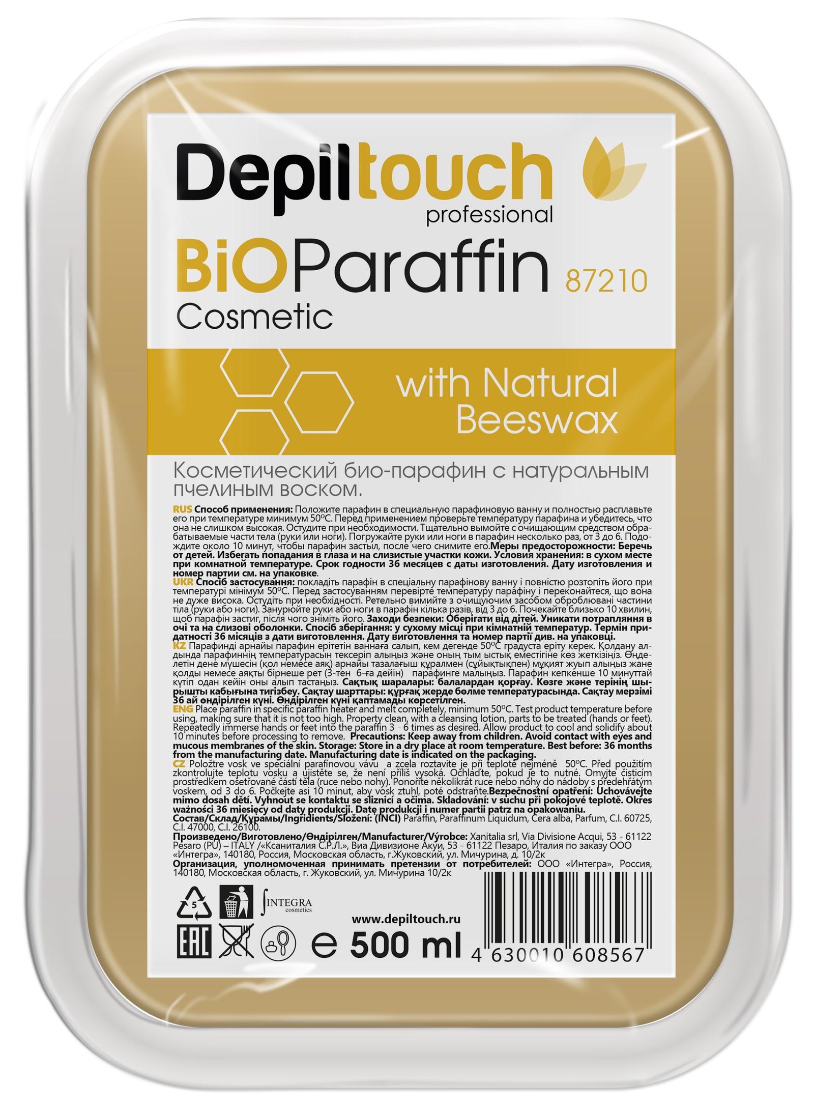 Depiltouch 87210Био - парафин косметический