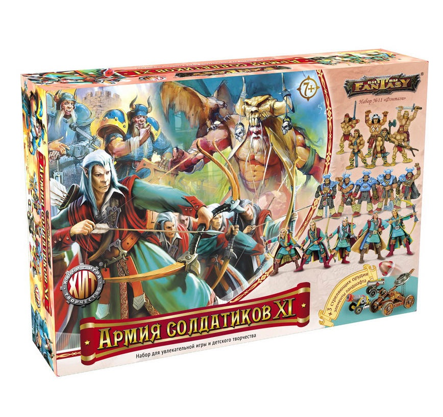 Настольная игра Коллекция фигурок Армия солдатиков: Фэнтези игровые фигурки 1 toy набор фигурок крысы 6 шт