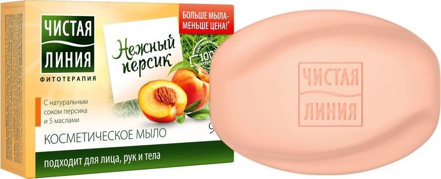 Чистая Линия Мыло косметическое Персик, 90 г мыло чистая линия нежный персик 90г