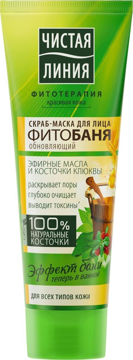 Чистая Линия Фитобаня обновляющий скраб-маска для лица, 75 мл цена в Москве и Питере
