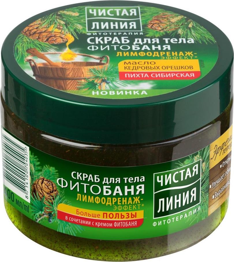 Чистая Линия Фитобаня скраб для тела, 400 мл цена в Москве и Питере