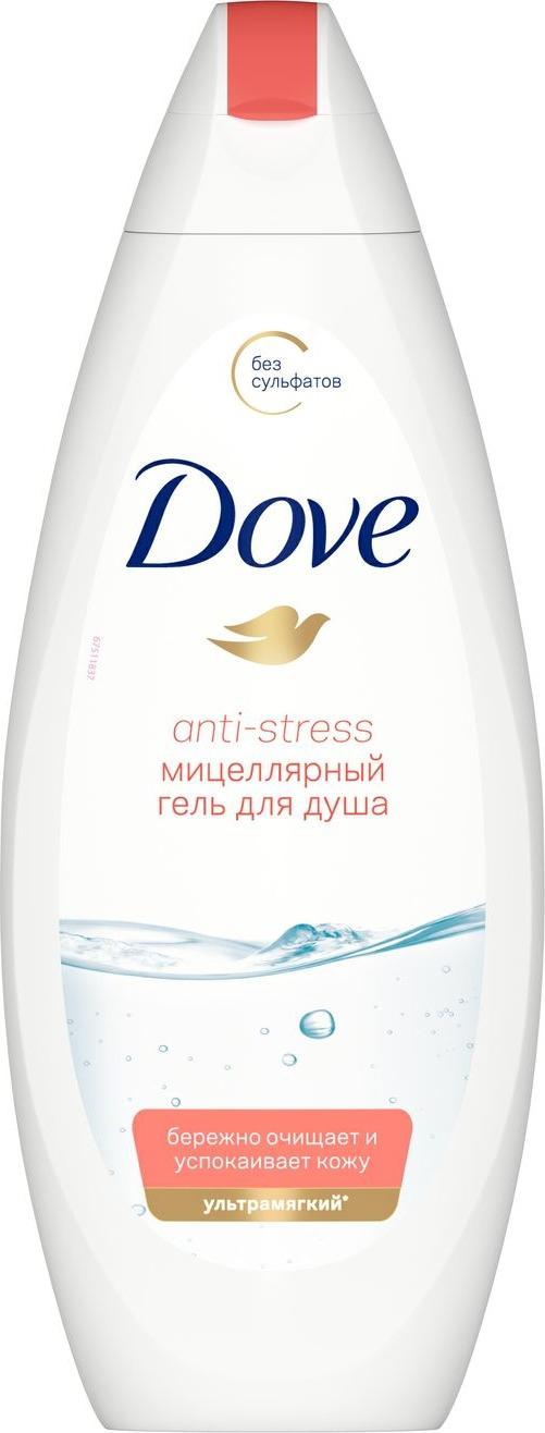 Гель для душа Dove Антистресс, мицеллярный, 250 мл