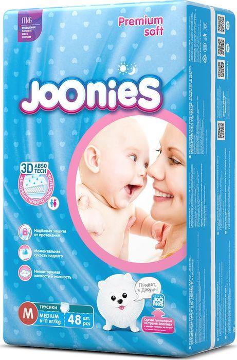 Подгузники-трусики Joonies Premium Soft, размер M, 6-11 кг, 48 шт