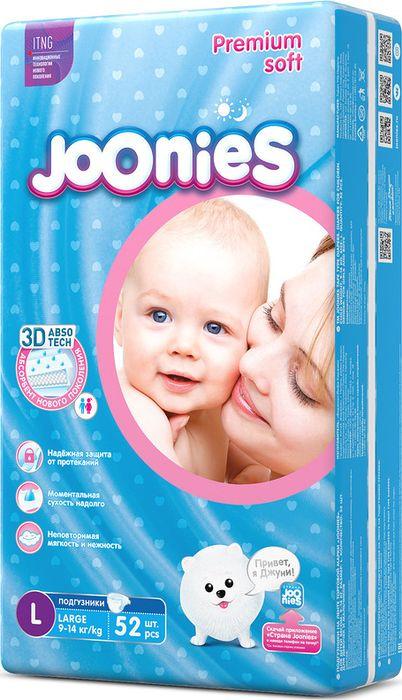 Подгузники Joonies Premium Soft, размер L, 9-14 кг, 52 шт