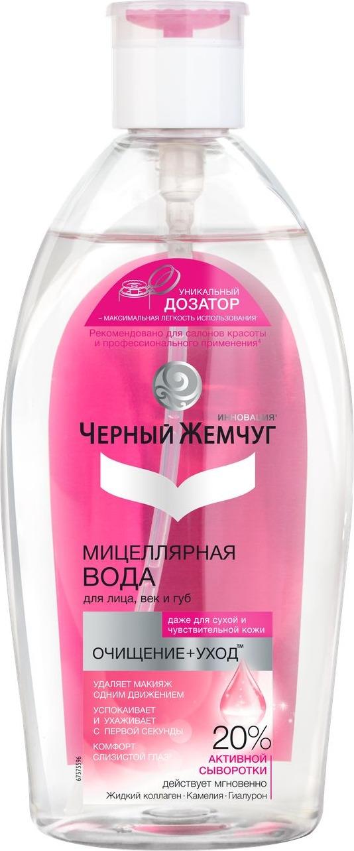 Черный Жемчуг Мицеллярная вода Очищение + Уход для лица, век и губ, 750 мл цена и фото