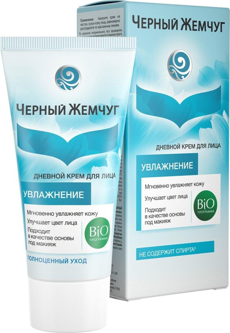Черный жемчуг BIO-программа дневной крем для лица для нормальной и комбинированной кожи, 45 мл цена и фото