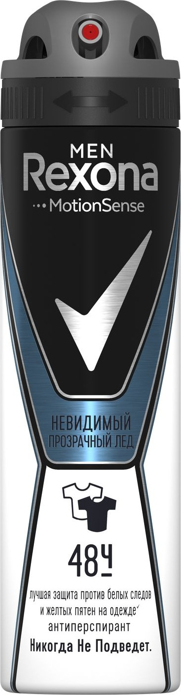 Антиперспирант-спрей Rexona Men Невидимый Прозрачный лед, 150 мл антиперспирант спрей rexona men невидимый на черной и белой одежде 150 мл