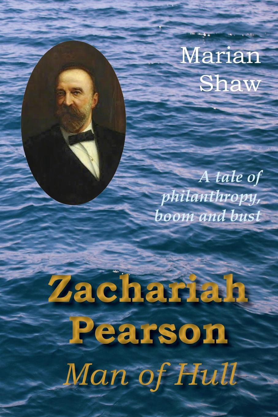 Marian Shaw Zachariah Pearson. Man of Hull: A Tale of Philanthropy, Boom and Bust malcolm kemp extreme events robust portfolio construction in the presence of fat tails isbn 9780470976791