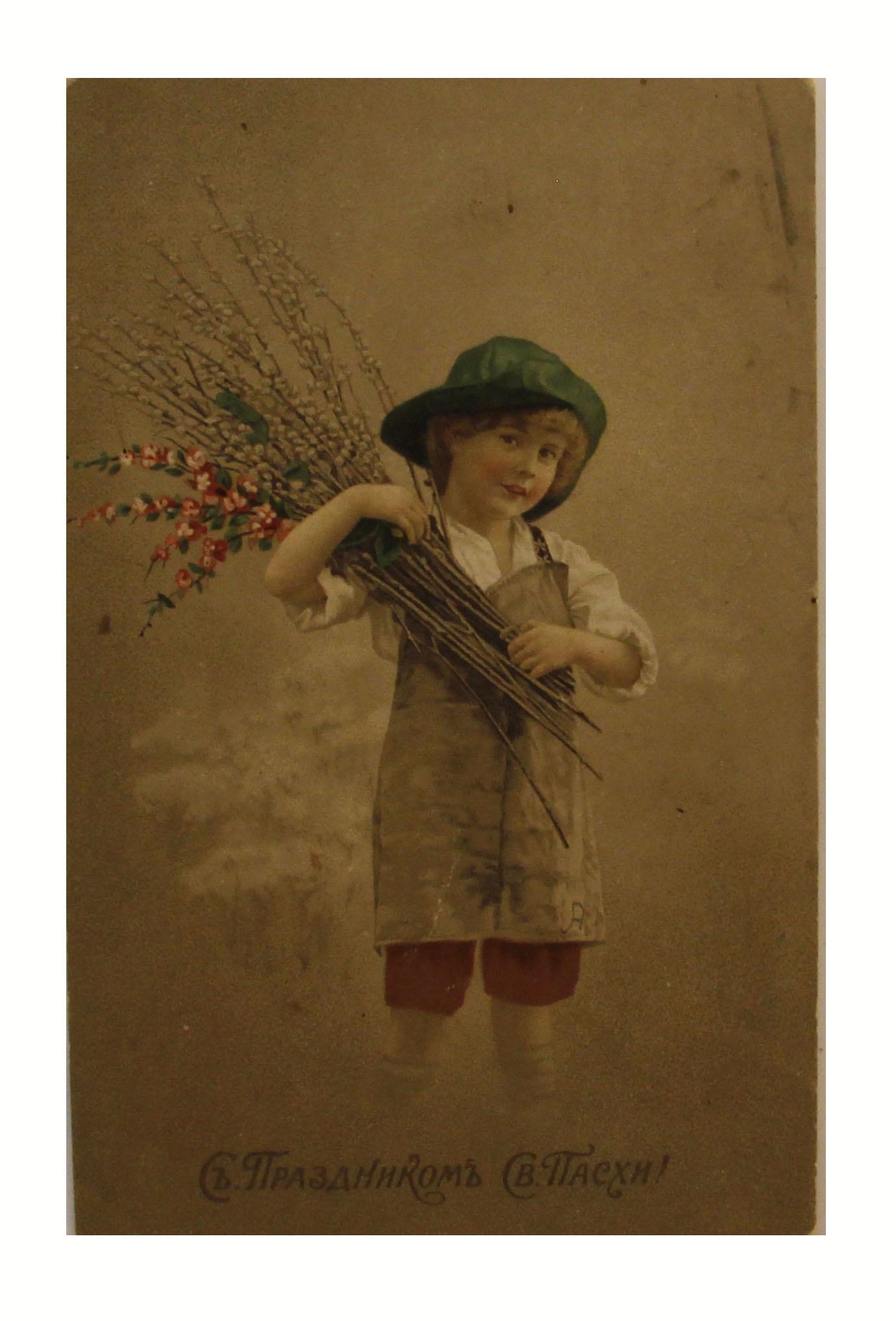 Дети, открытки 19 века стоимость