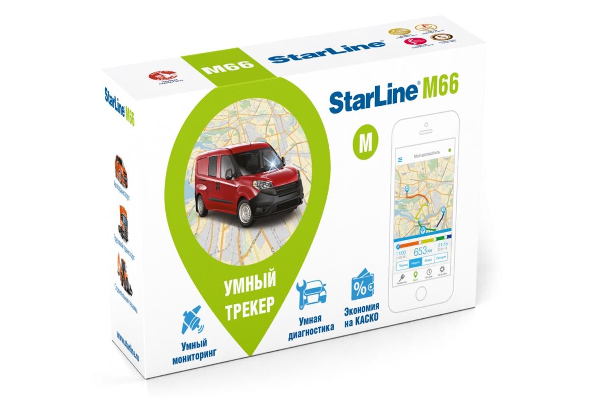 Иммобилайзер StarLine М36 gps маяк starline m36