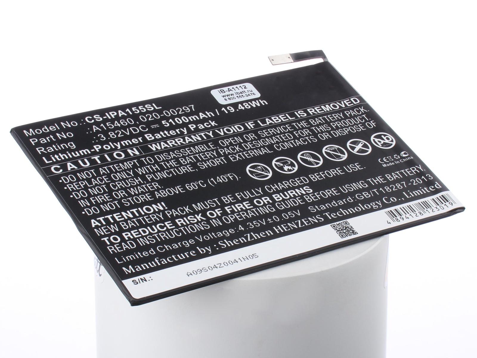 Аккумуляторная батарея iBatt iB-T1-A1112 5124mAh для ноутбуков Apple планшет apple ipad mini 4 wi fi 128gb space gray mk9n2ru a