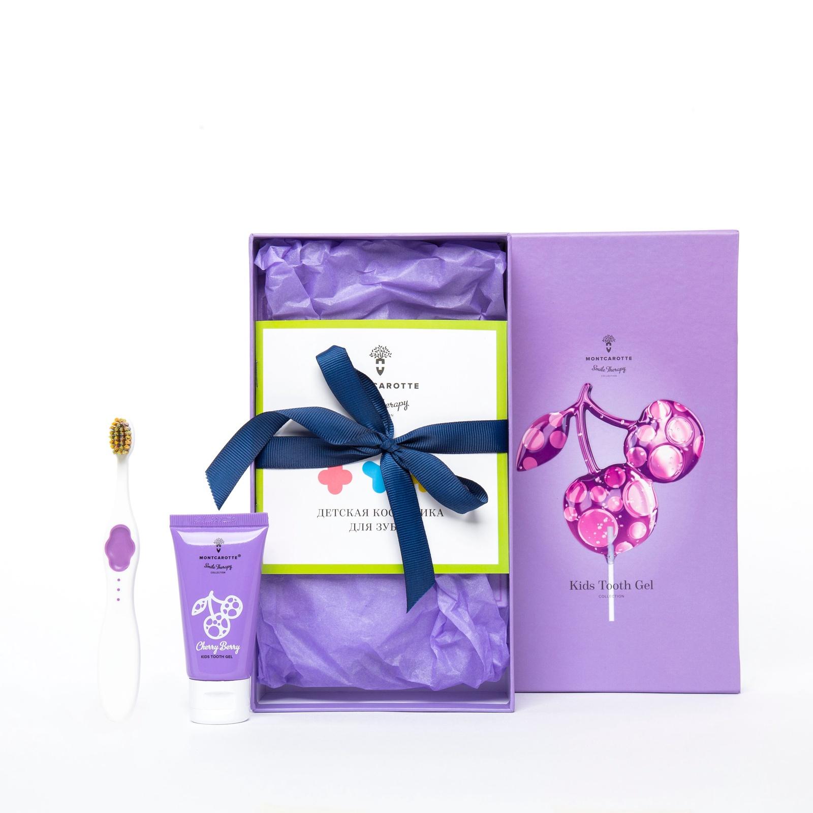 Набор детский подарочный Ягодка Вишня 2 ед: Детский зубной гель Ягодка Вишня+ Детская Зубная щетка Фиолетовая