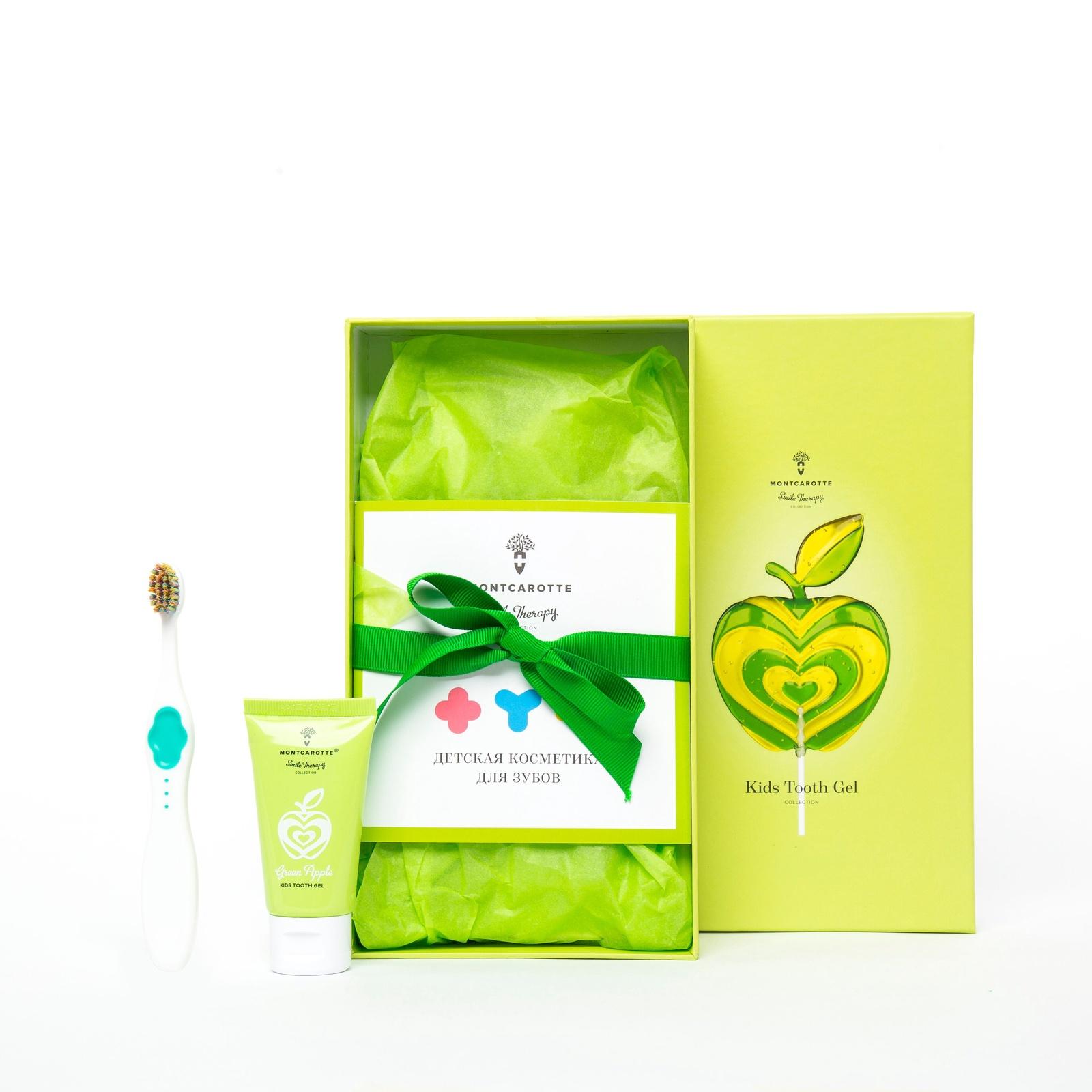 Набор детский подарочный Зеленое яблоко 2 ед: Детский зубной гель Зеленое Яблоко+ Детская Зубная щетка Зеленая