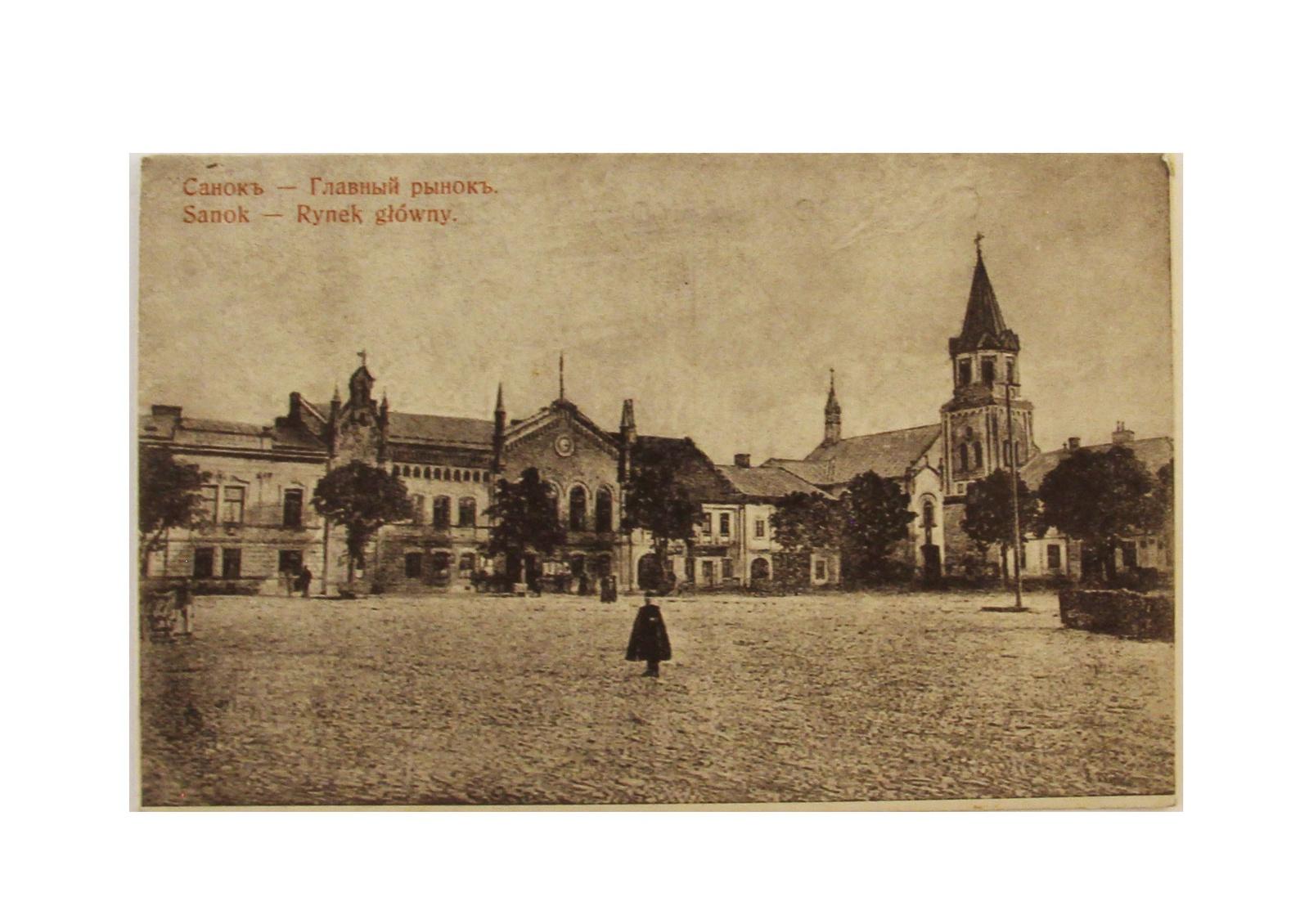 Открытка, старый париж на почтовых открытках