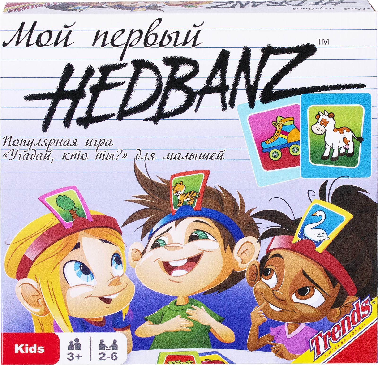 все цены на Настольная игра Trends Мой первый Hedbanz! онлайн