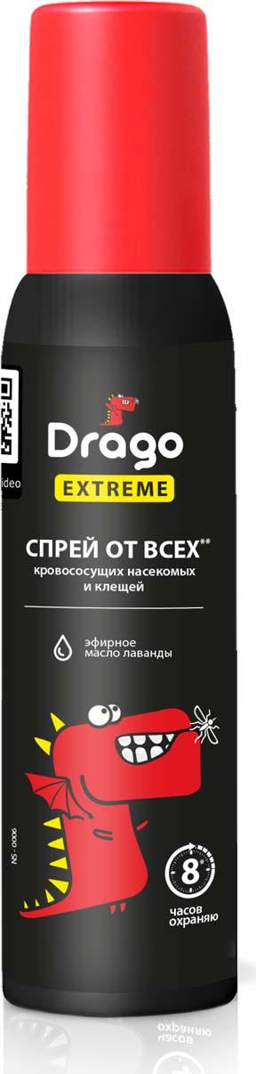 Средство от насекомых Drago Аэрозоль Extreme, 100 мл прививка от клещевого энцефалита