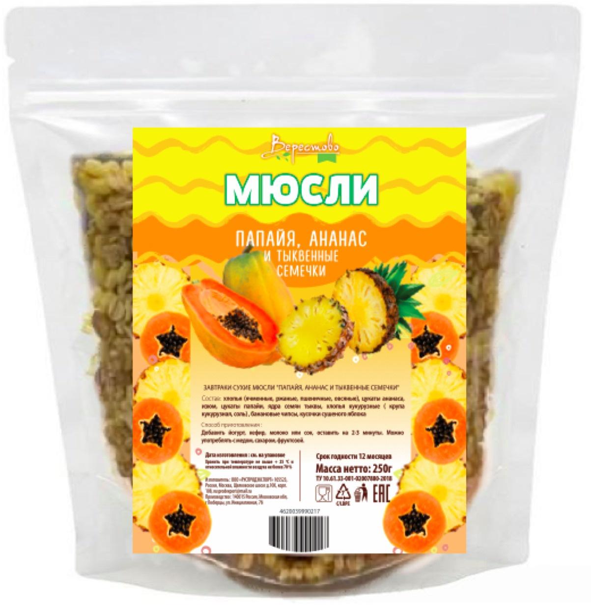 Мюсли Верестово Папайя, ананас и тыквенные семечки