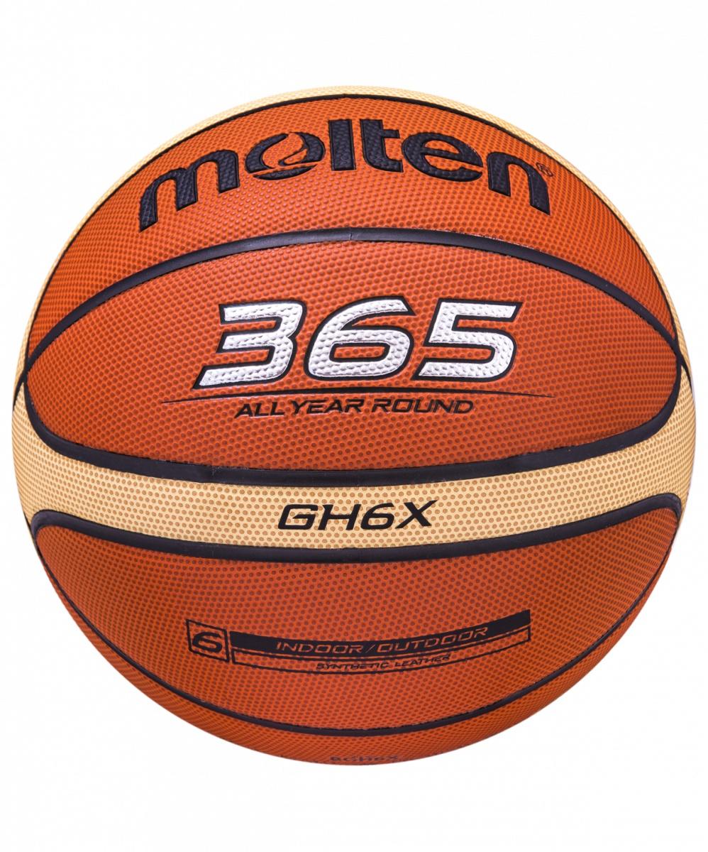 Мяч баскетбольный Molten BGH6X №6 мяч баскетбольный molten размер 5 bgm5x
