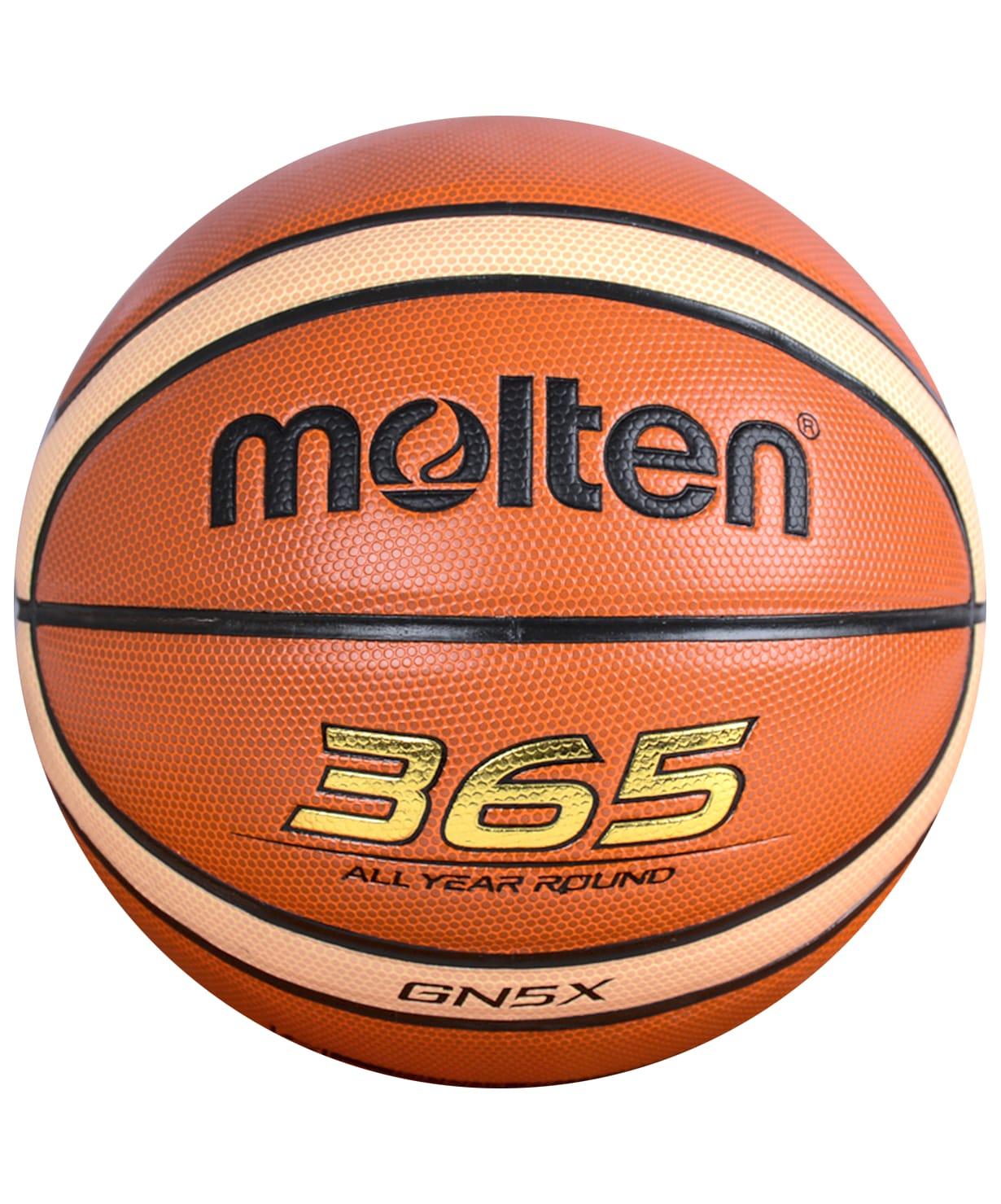 Мяч баскетбольный Molten BGN5X №5 мяч баскетбольный molten размер 5 bgm5x