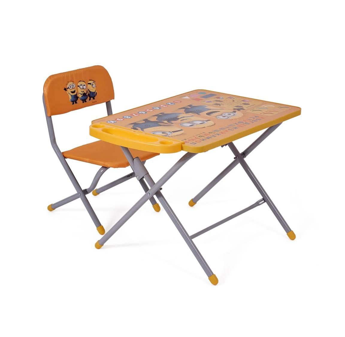 Комплект детской мебели Polini kids 103 Гадкий я (желтый)