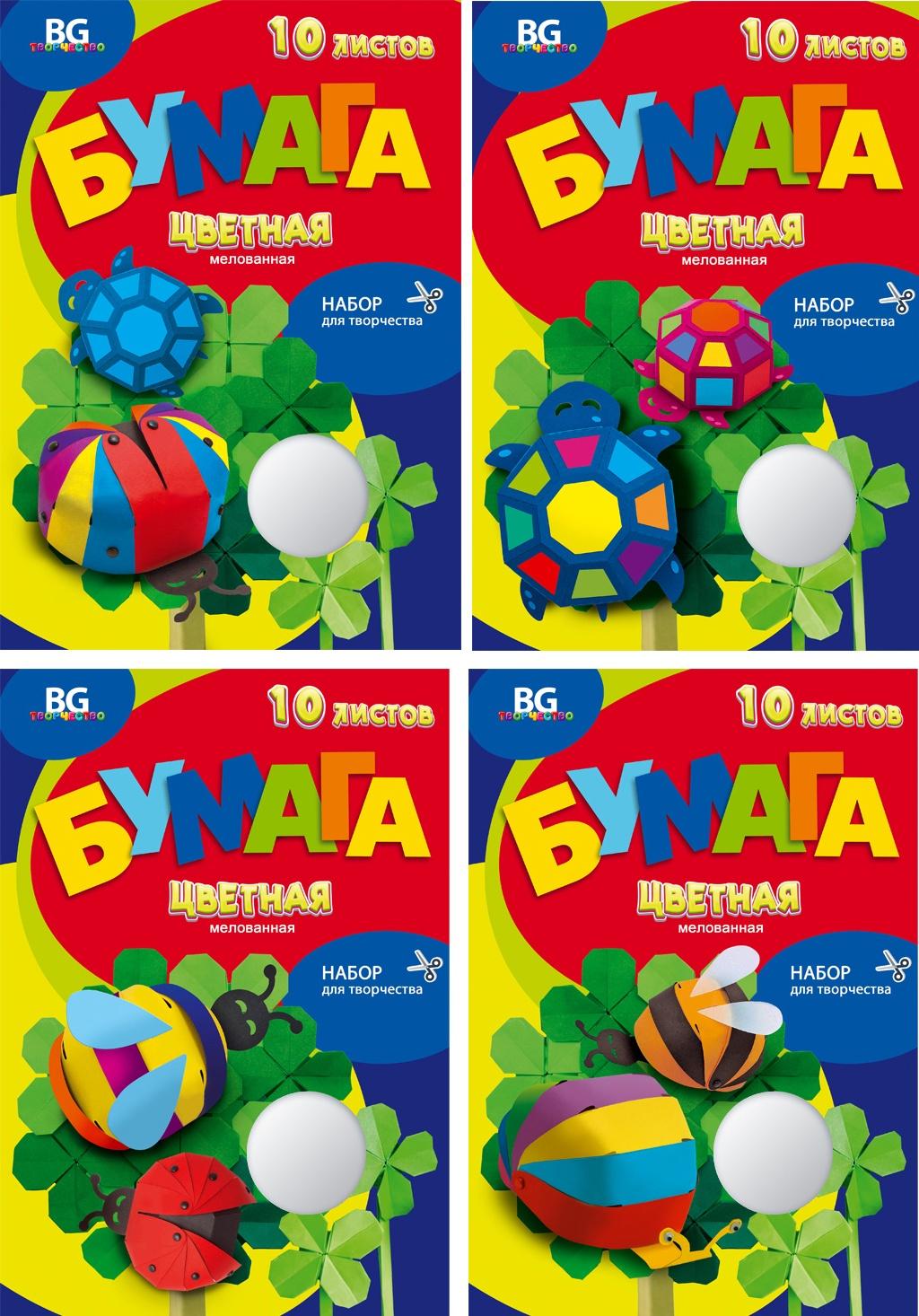 Набор цветной мелованной бумаги BG формата А4 в папке, 10 листов