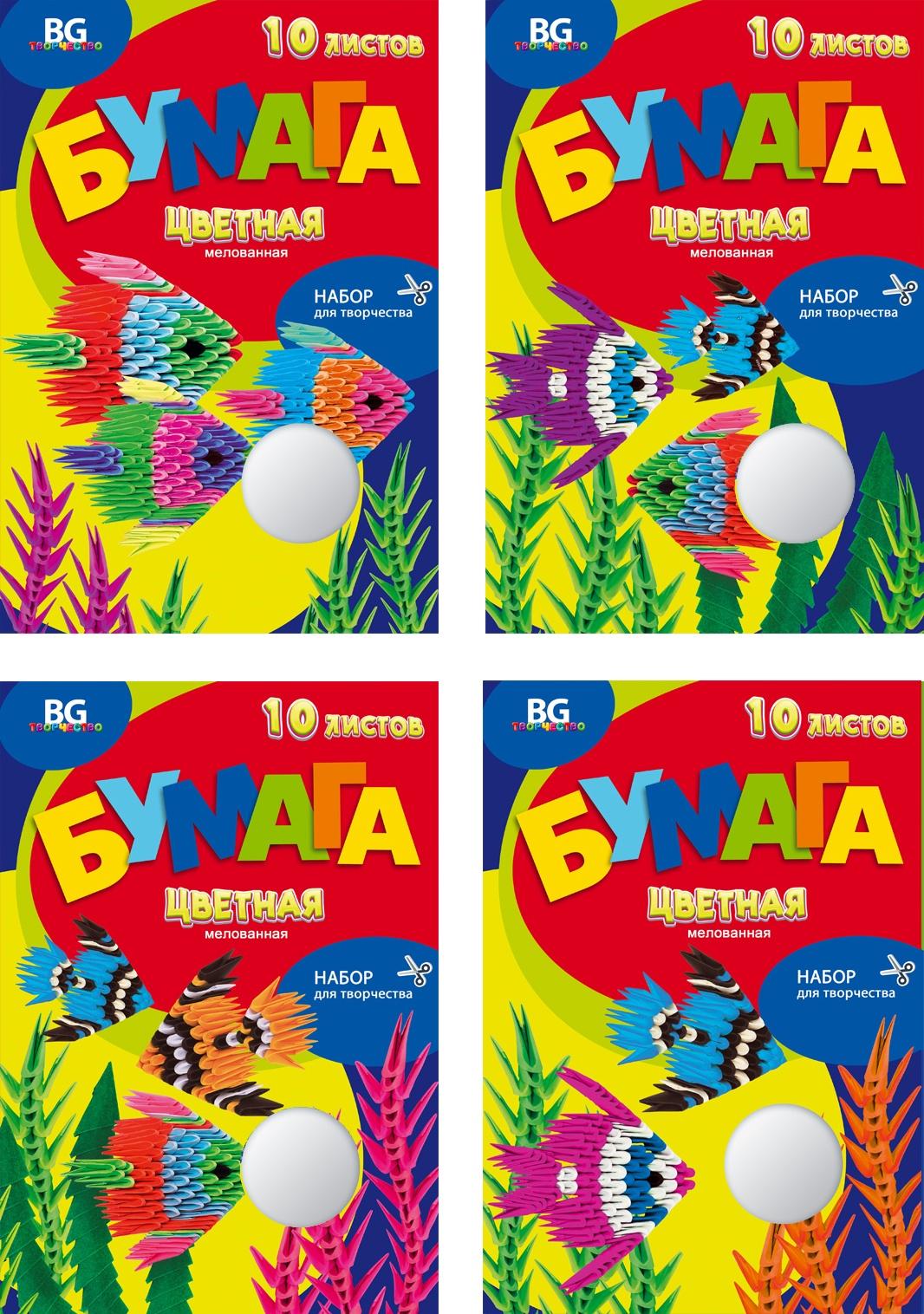 Набор цветной мелованной бумаги BG формата А4 в папке, 10листов
