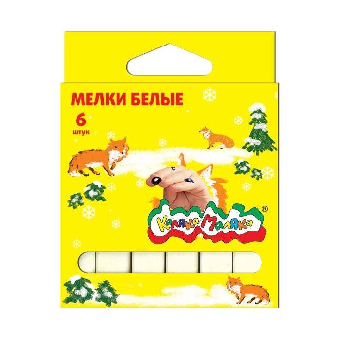 Мелки белые Каляка-Маляка 6 шт. цена