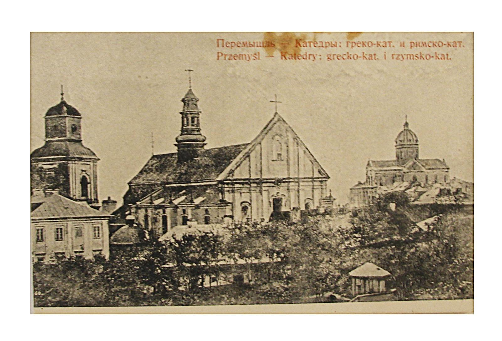 Коллекционная почтовая открытка. Перемышль-Катедры. Польша, начало XX века. цены онлайн