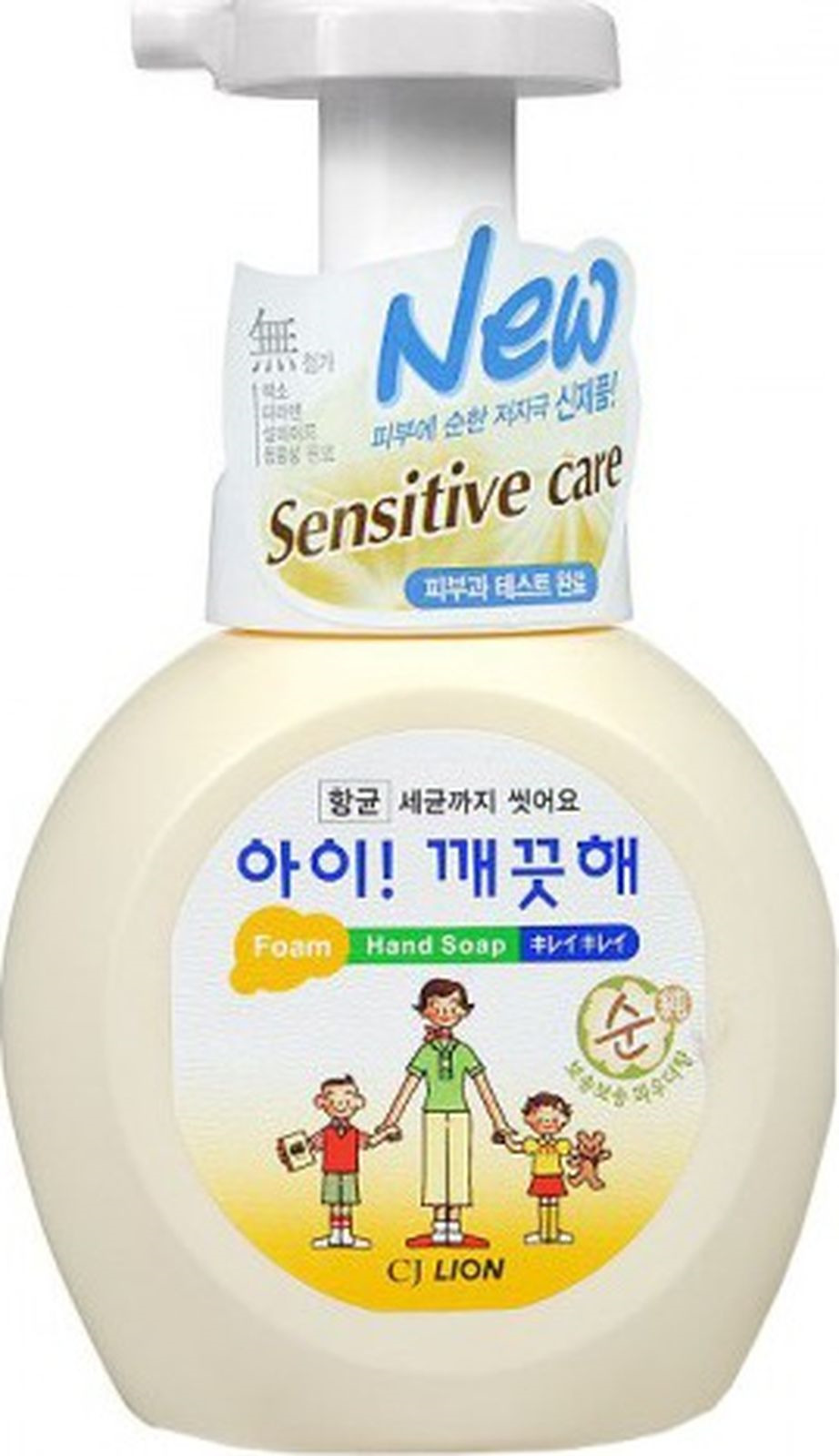 Жидкое мыло CJ Lion Ai-Kekute, с ароматом лимона, 250 мл