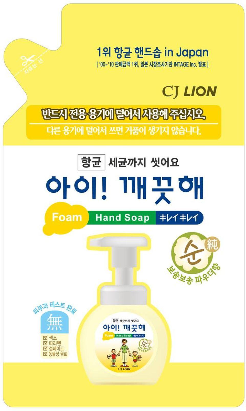 Жидкое мыло CJ Lion Ai-Kekute, для чувствительной кожи, запасной блок, 200 мл