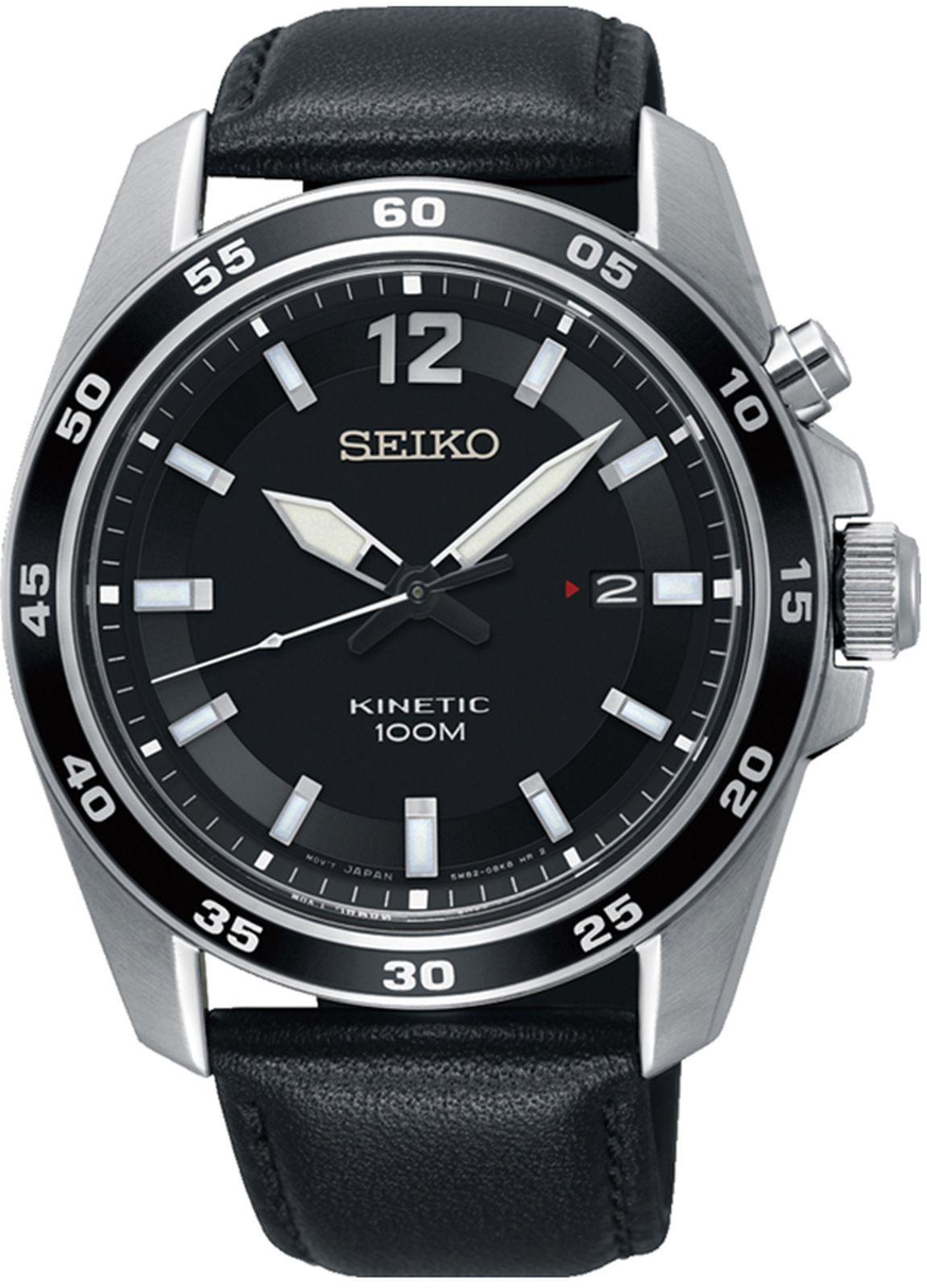 купить Наручные часы Seiko мужские, черный по цене 22900 рублей