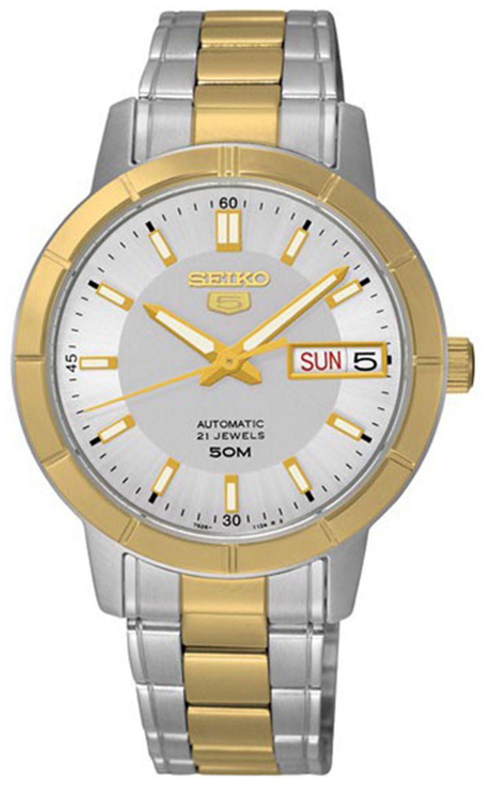 цена на Наручные часы Seiko женские, серебристый, золотой