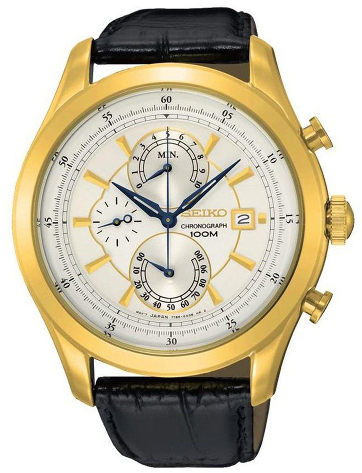 Часы украине продать метро работы часы новые ломбард черемушки