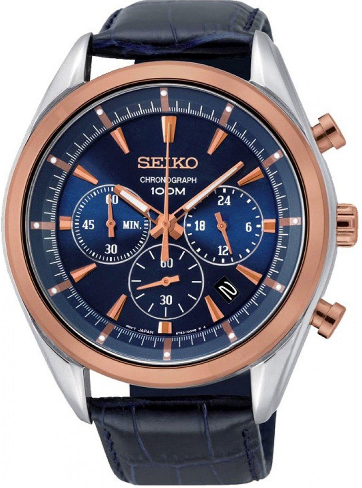 купить Наручные часы Seiko мужские, синий по цене 20850 рублей