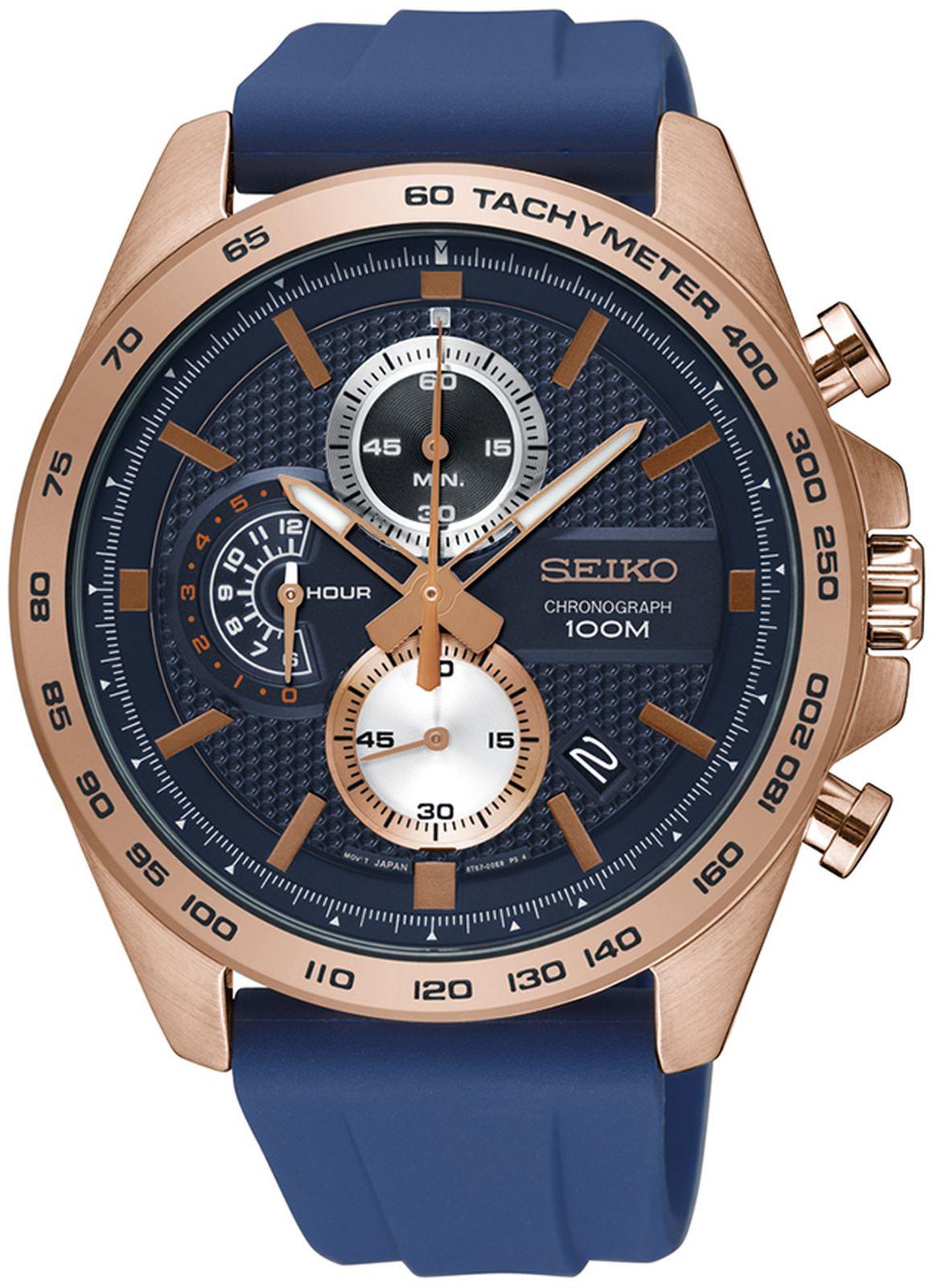 цена Наручные часы Seiko мужские, синий онлайн в 2017 году
