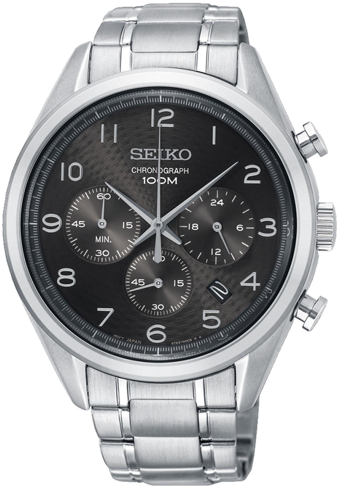 Наручные часы Seiko мужские, серебристый все цены