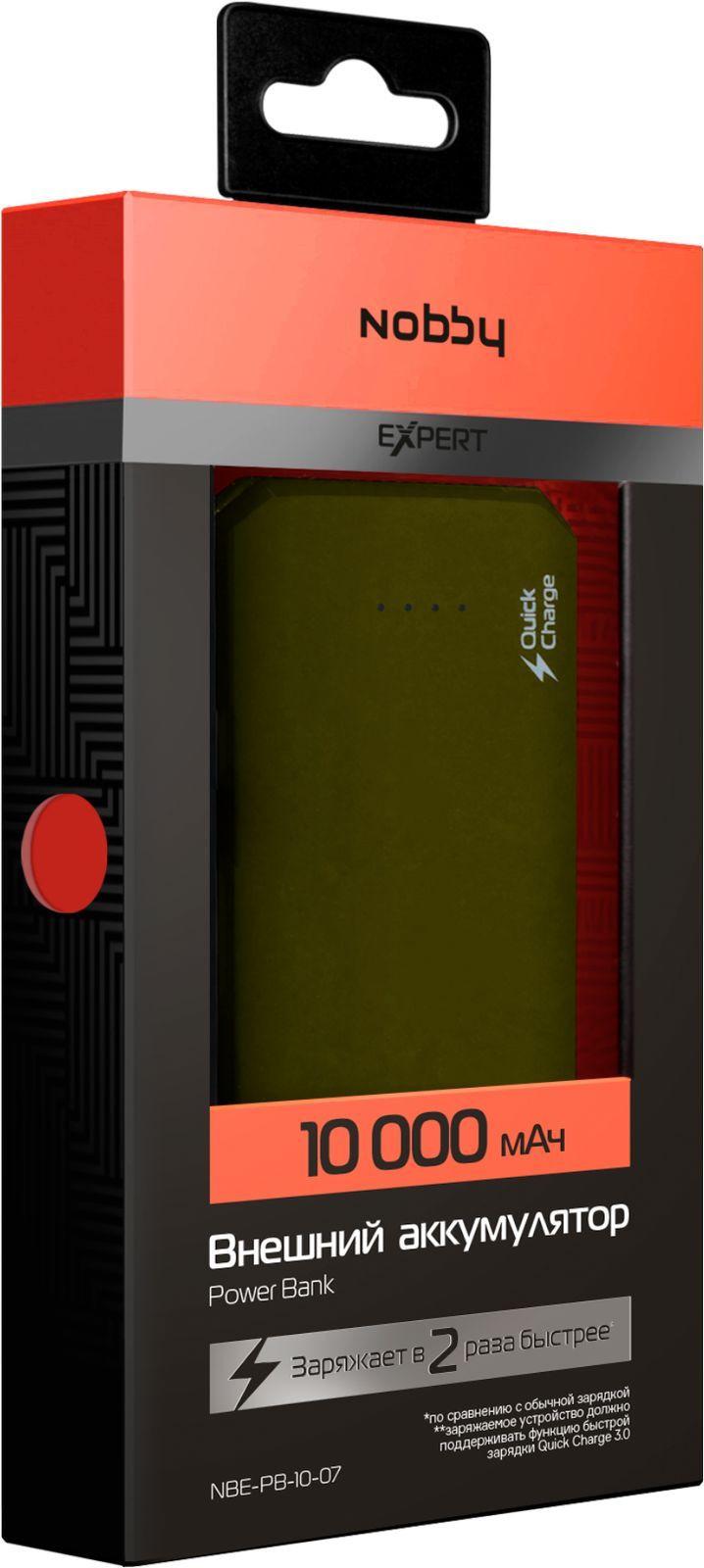 Фото - Внешний аккумулятор Nobby NBE-PB-10-07 10000 мАч, темно-зеленый аккумулятор