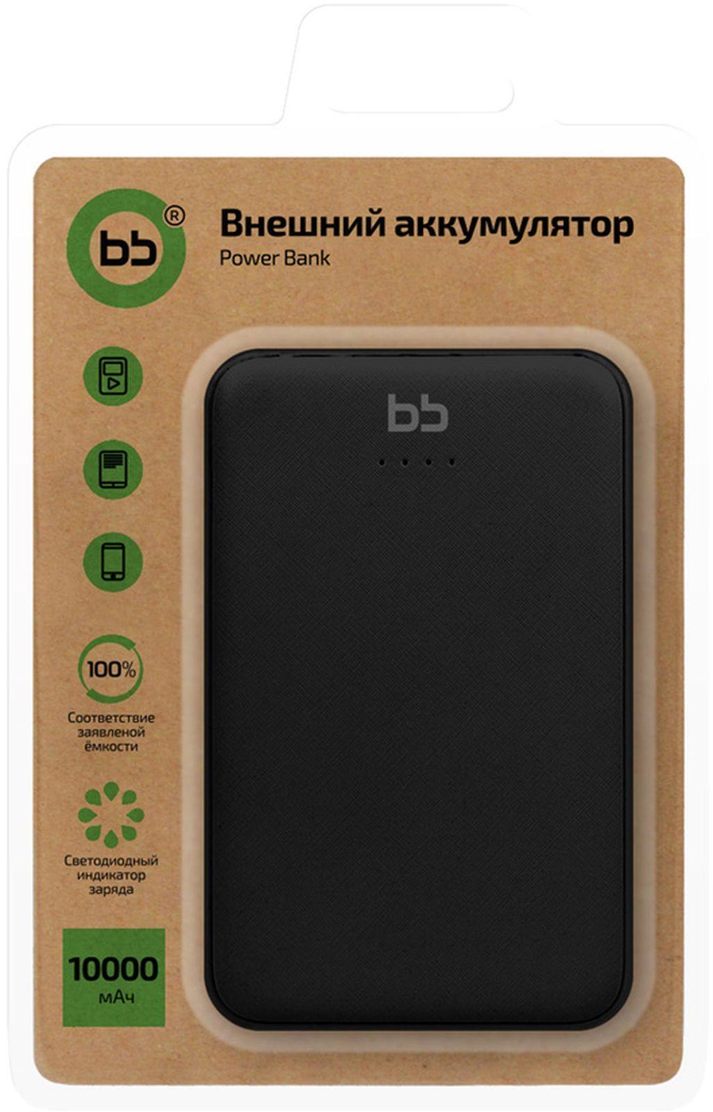 Фото - Внешний аккумулятор Nobby BB-PB-10-06 10000 мАч, черный аккумулятор
