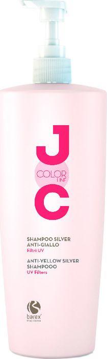цена на Шампунь для волос Barex Italiana Joc Color Line, для устранения желтого оттенка, 1000 мл