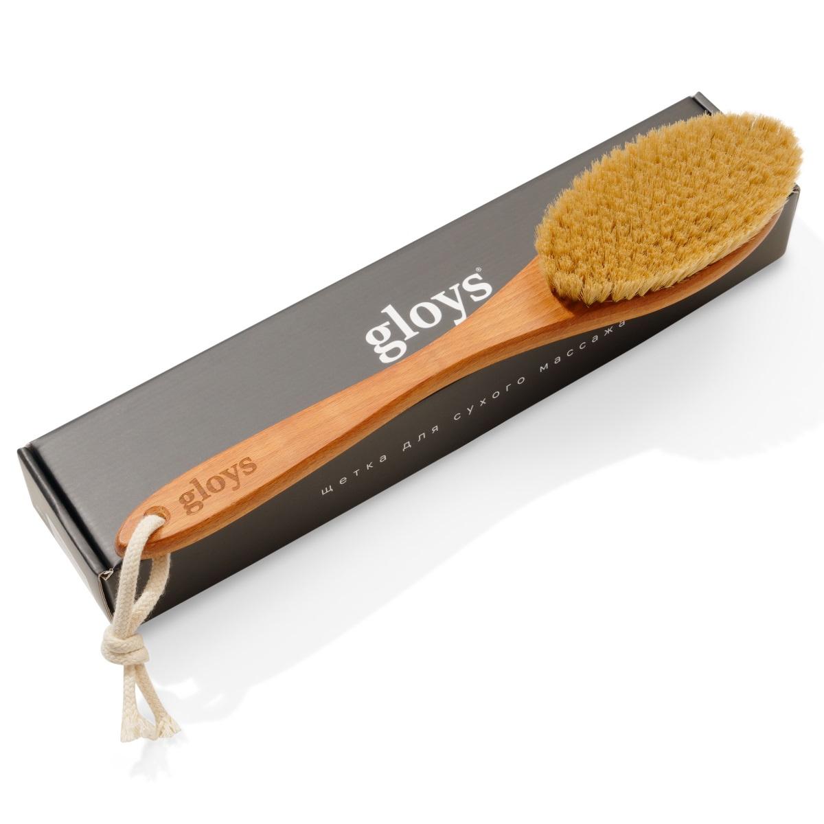 Щетка для сухого массажа Gloys Soft (для чувствительной кожи)