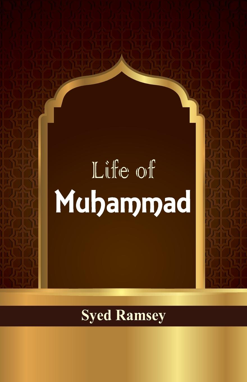 Syed Ramsey Life of Muhammad muhammad farooq muhammad shafi and sanam islam khan genetic variability of hepatitis c virus in pakistan
