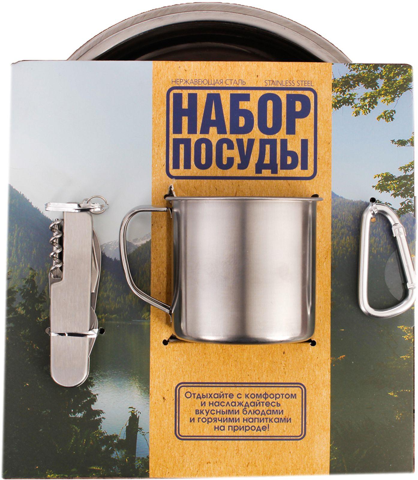 Nabor-pohodnoj-posudy-Komandor-Turisticheskij-2566572-5-predmetov-154448807