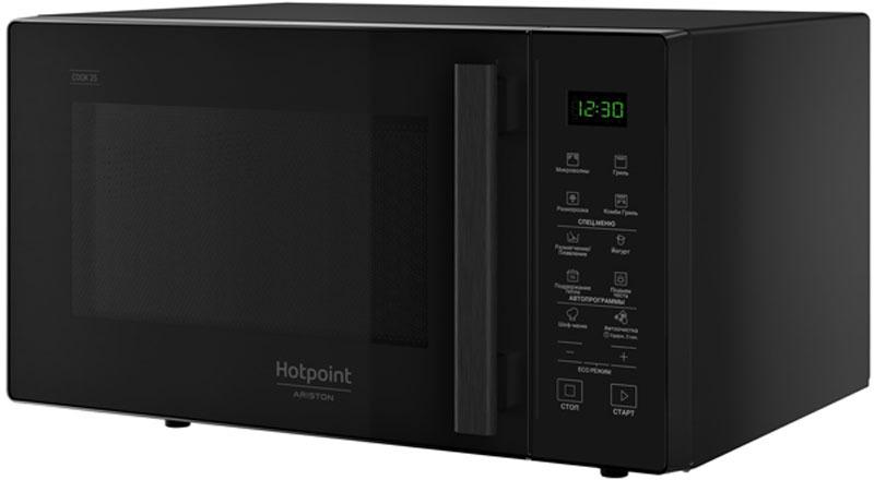 Микроволновая печь Hotpoint-Ariston MWHA 253 B, черный