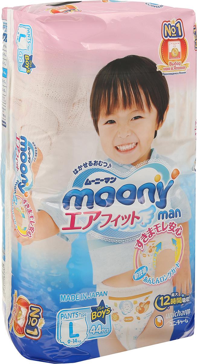Moony Подгузники-трусики для мальчиков 9-14 кг размер L 44 шт