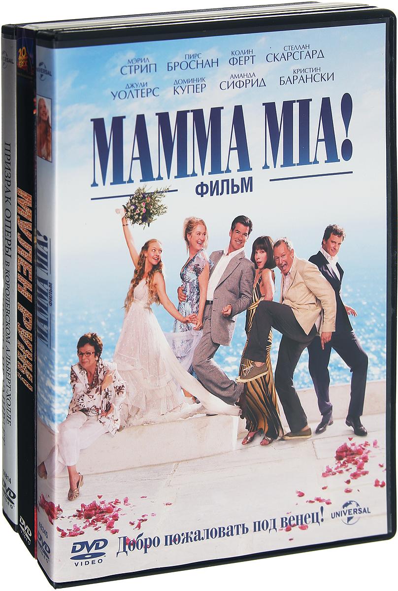 Мамма Мия! / Мулен Руж! / Призрак оперы / Любовь никогда не умирает (4 DVD)