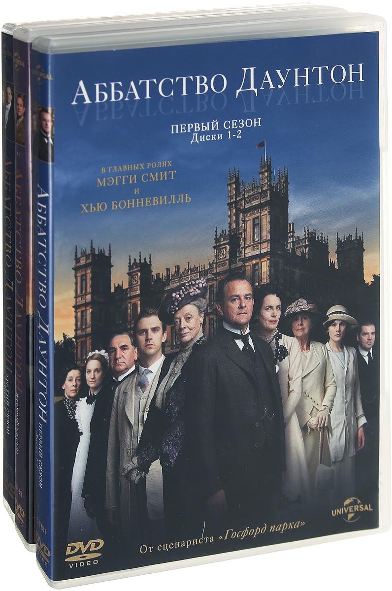 Аббатство Даунтон: Сезоны 1-3 (11 DVD) гардемарины 3 dvd