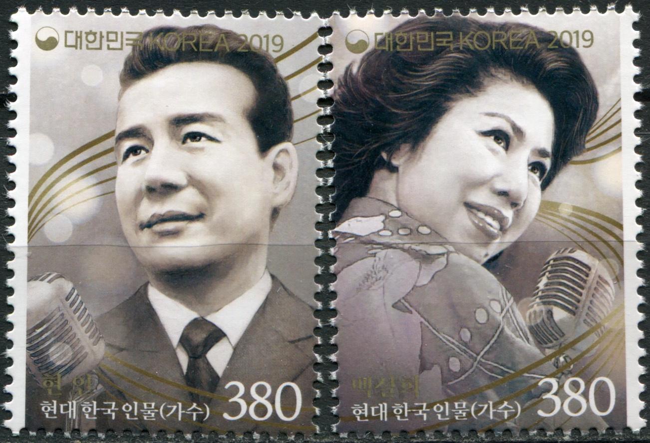 Южная Корея. 2019. Корейские эстрадные певцы (Серия. MNH OG)