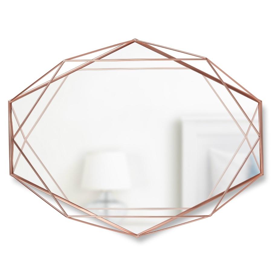 Фото - Зеркало настенное Umbra PRISMA медь [супермаркет] jingdong геб scybe фил приблизительно круглая чашка установлена в вертикальном положении стеклянной чашки 290мла 6 z