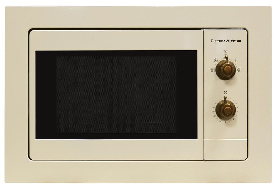 Встраиваемая микроволновая печь Zigmund Shtain BMO 18.172 X